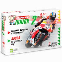 Консоль 8 бит Junior 2 9999-в-1