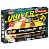 Консоль 8 бит Driver 300-в-1