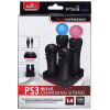 ps3-move-charging-stand-pack.jpg