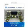 ps4_controller_g2_green_Camouflage-_box.jpg