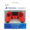 ps4_controller_g2_red_box.jpg