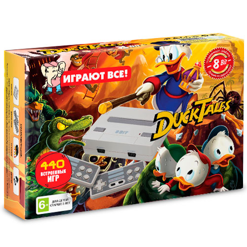 Dendy-Nes-440in1-Grey_Duck_box.jpg