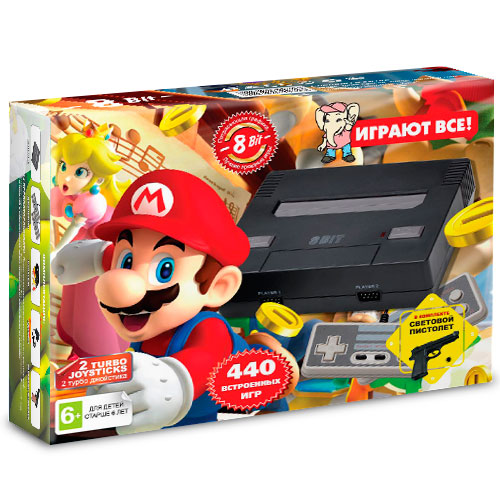 Dendy-Nes-440in1-Black_Mario_box_pered.jpg
