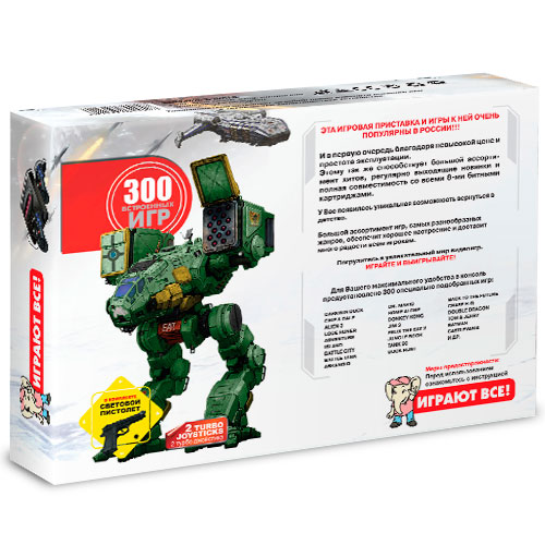 Ne_Dendy_Battletech_back_box.jpg