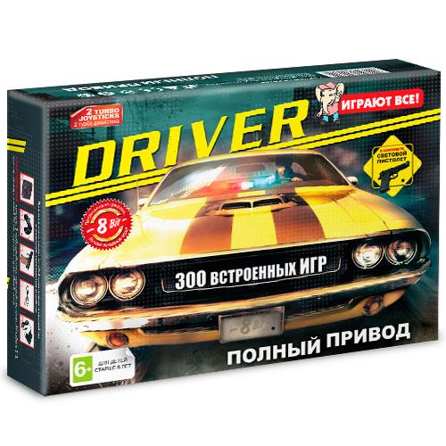 Ne_Dendy_Driver_box.jpg