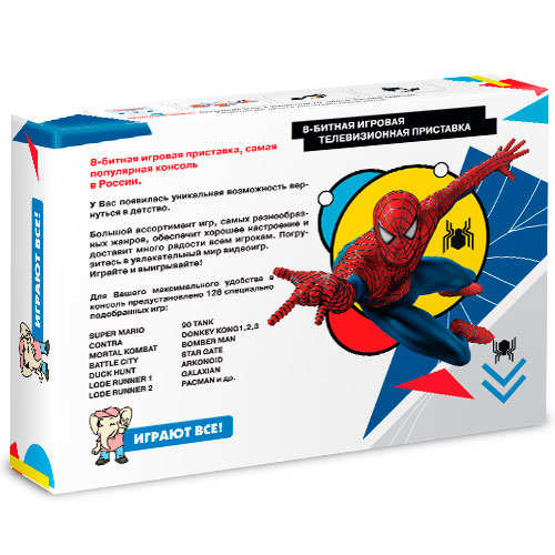 Dendy-Spider-man-128-in-1_box_back.jpg