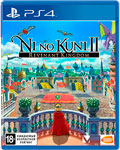 Ni-no-Kuni-II revenant kingdom ps4 game tvgames