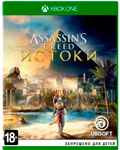 Assassins-Creed  xbox one