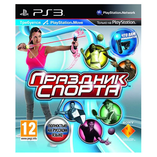 PlayStation_3_320Gb_prazdnik-5.jpg