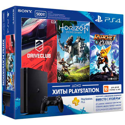 0PlayStation4_Slim_50GbDriveClubHorizon_Zero_DawnRatchetClank_box.jpg