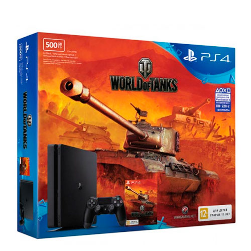 Ps4_slim_500gb_world_of_tanks_box.jpg