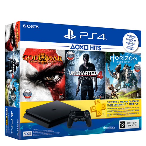 Ps4_slim_500gb_gow3_uncharted_Horizon_box.jpg