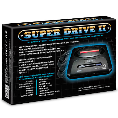 Sega-Super-Drive-2_62-in-1_Black_box_zad.jpg