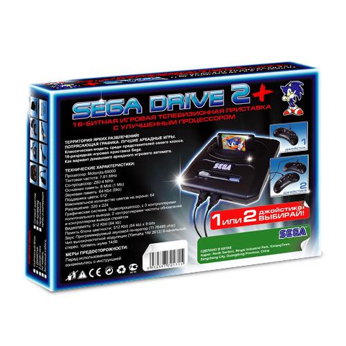Sega_super_drive_2_box_zad.jpg