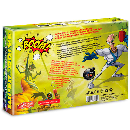 Sega_super_drive_earthworm_box_zad.jpg