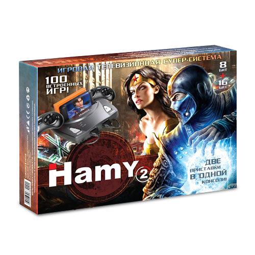 hamy2.jpg