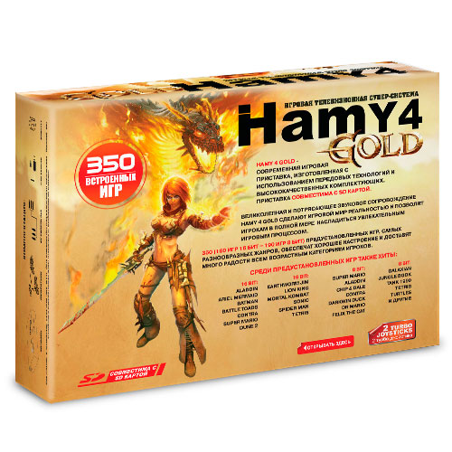 Hamy_Gold_zad_box.jpg