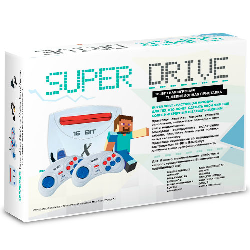 Sega-Super-Drive-Minecraft-55-in-1_box_zad.jpg