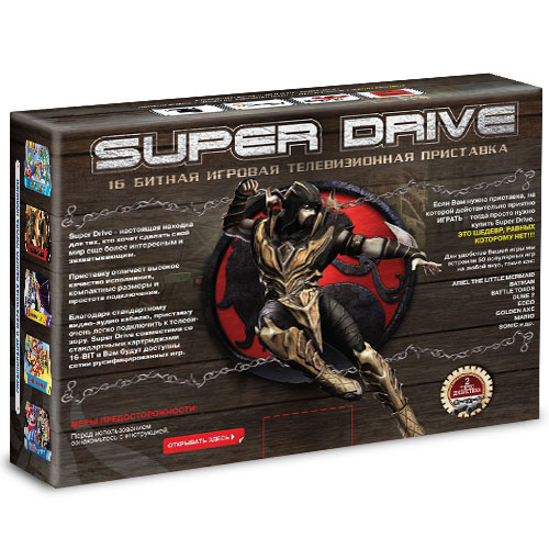 Sega_super_drive_mortal_kombat_50_box_zad.jpg