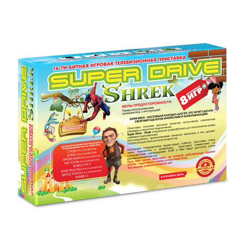 Sega_super_drive_shrek_box_zad.jpg