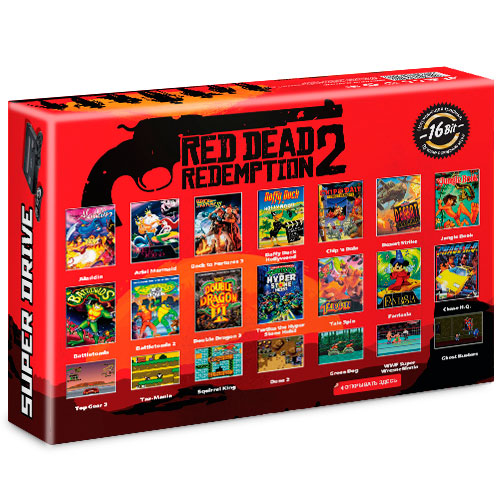 Sega-Super-Drive-RED-DEAD-2_box_zad.jpg