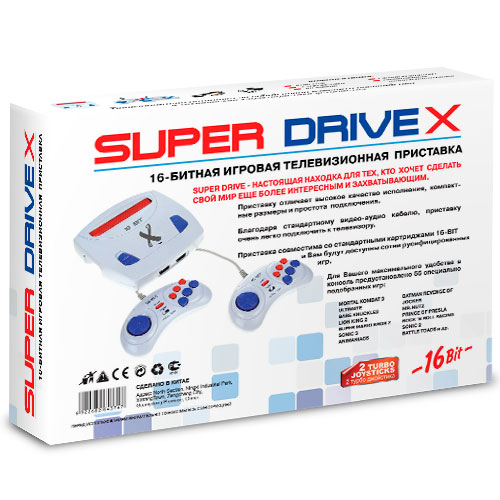 Sega-Super-Drive-X-55-in-1_box_zad.jpg
